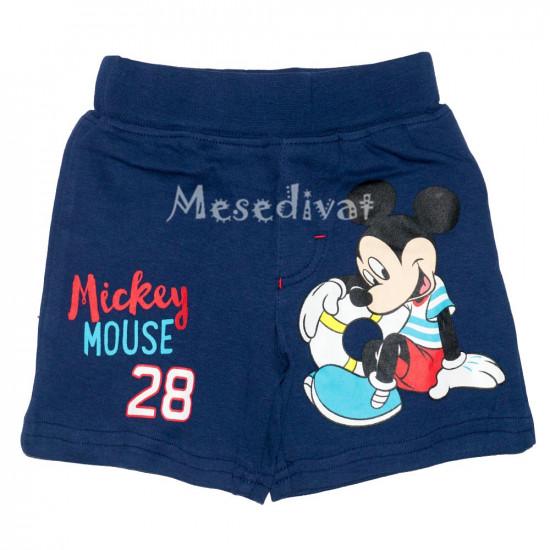 Mickey Egeres bébi sort