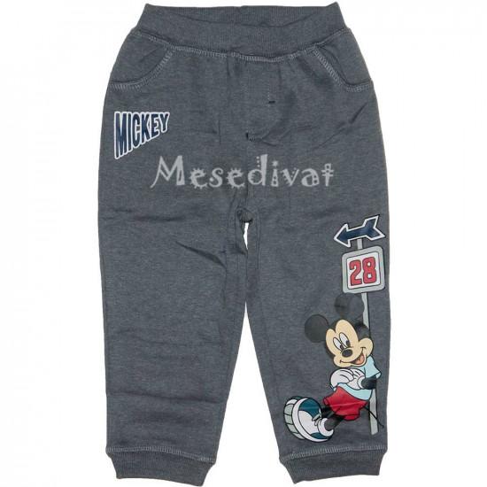 Mickey Egeres belül bolyhos nadrág