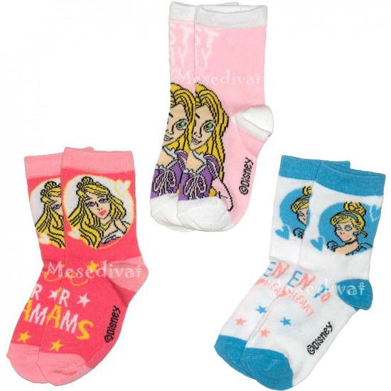 Hercegnős 3 darabos zoknicsomag