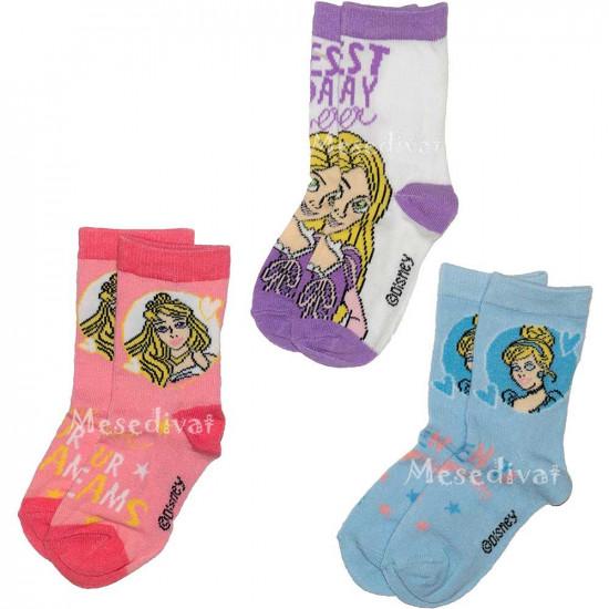 Hercegnős zoknik 3 darab