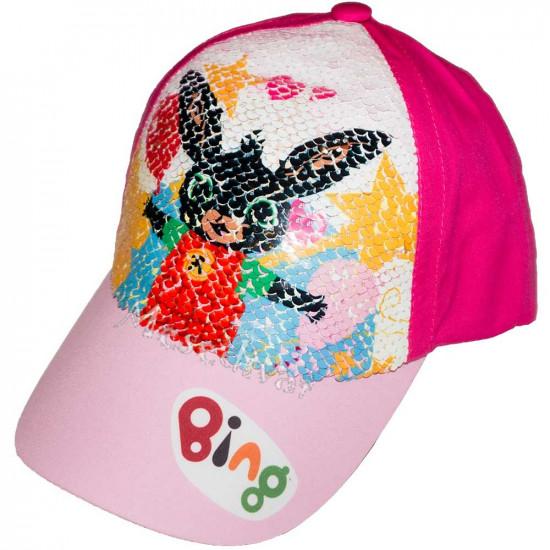 Bing nyuszi simogatós baseball sapka pink