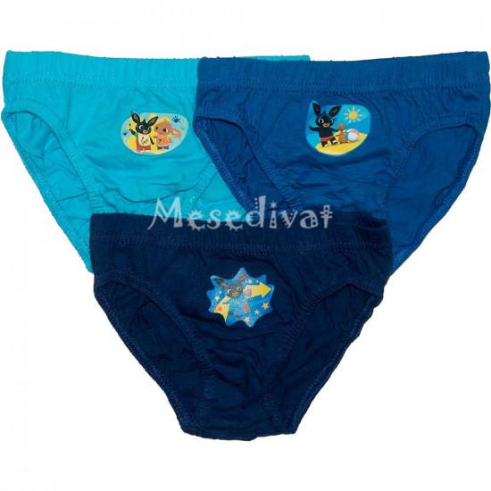 Bing nyuszi alsónadrág 3 darab