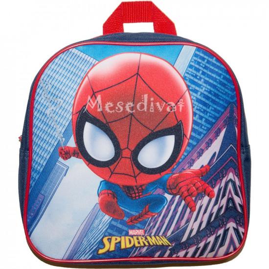 Pókemberes ovis hátizsák kisfiúknak