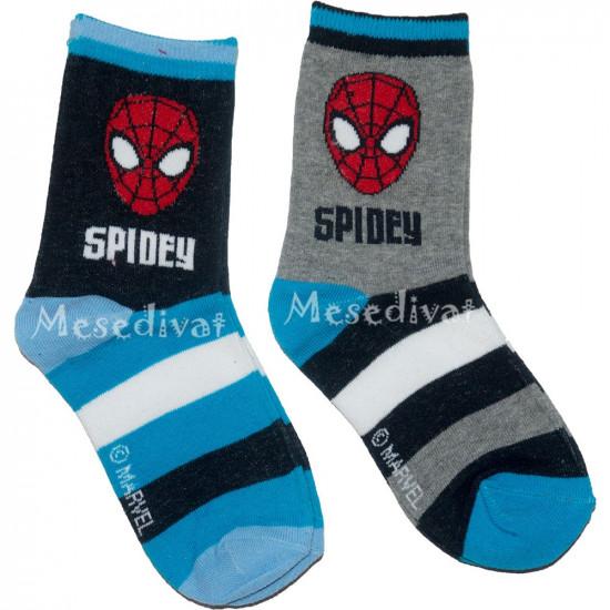 Pókemberes zokni 2 pár