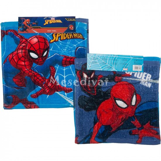 Pókemberes kéztörlők